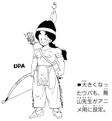File:Upa(Daiz10).png