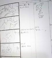 Tagoma vs Gohan ResF storyboards