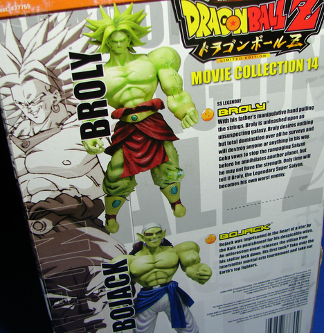 File:Jakks GiantApe Bojack MovieCollection14 LimitedEditionPaints boxback.PNG