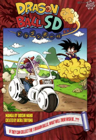 File:Dragon-ball-sd-cover-scan.jpg