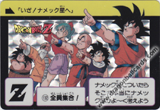 File:Dragon ball z prism carddass.jpg