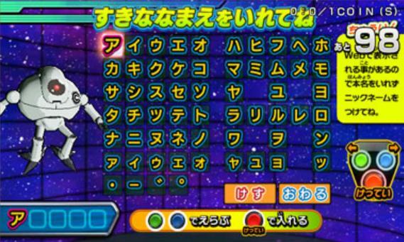 File:DBHeroes GT 4.jpg