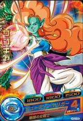 File:Zangya Heroes 5.jpg