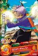 Future Trunks Heroes 11