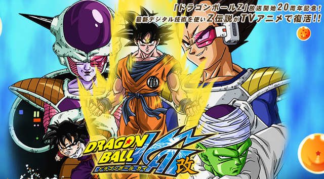 File:Dragon-ball-kai.png