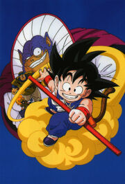 Dragon ball008