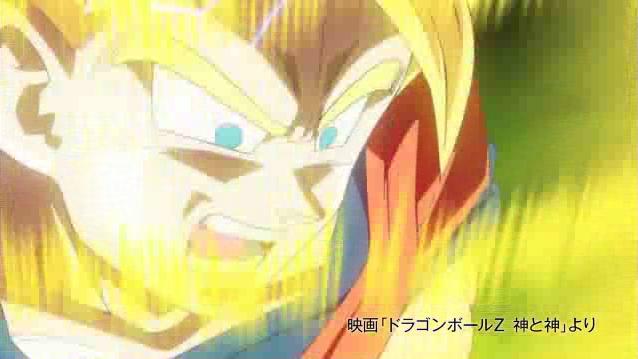 File:GokuPowerUp2(BoG).png