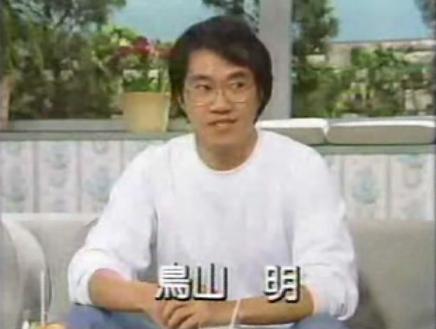 File:ToriyamaOnTV.jpg