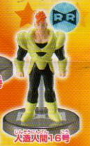 December2004-set-android16