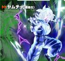 Yamcha (Supervillain) XV2 Character Scan