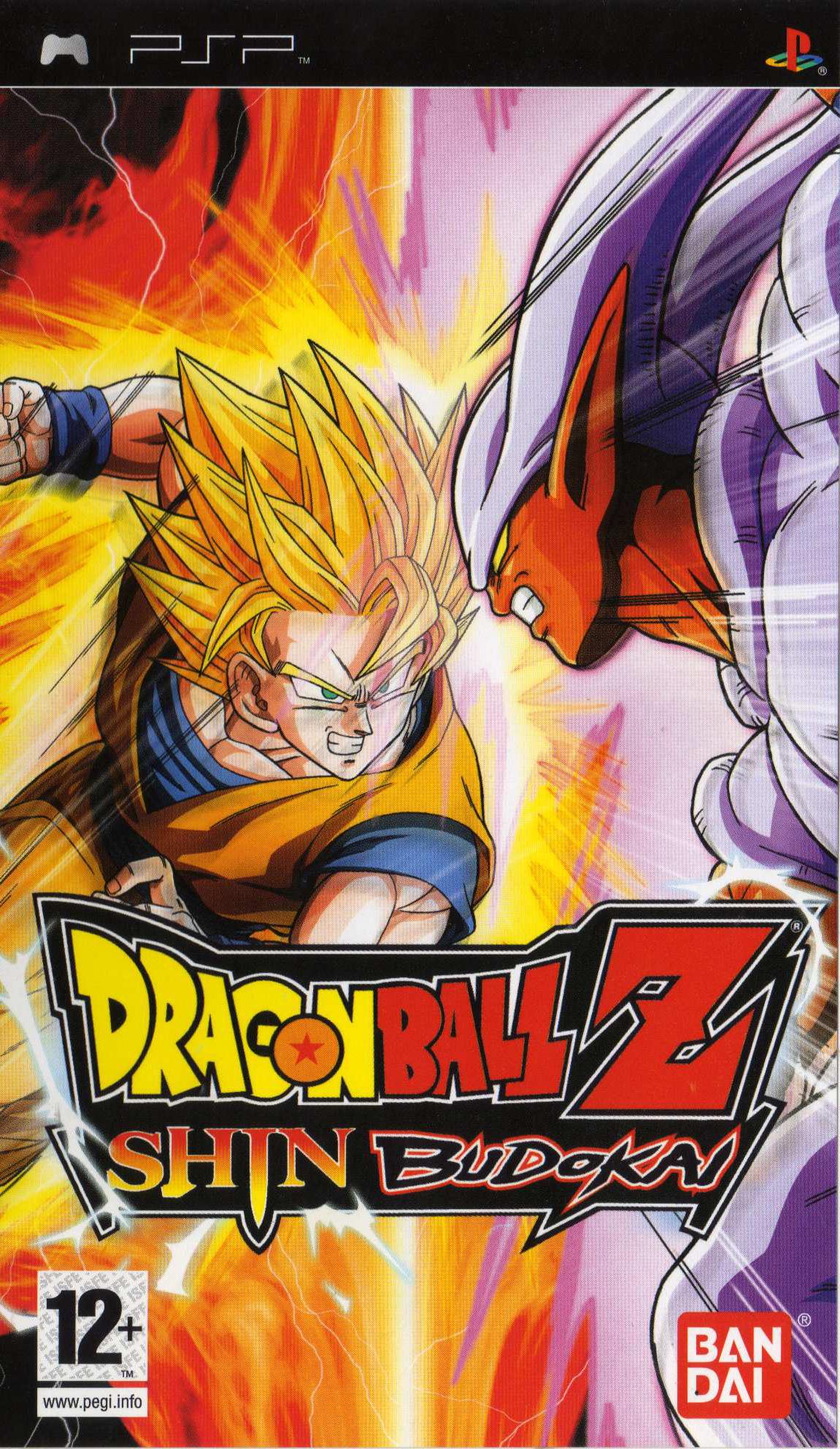 Dragon ball z shin budokai dragon ball wiki fandom - Dragon bale z ...