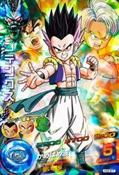 File:Gotenks Heroes 2.jpg