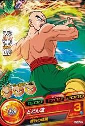 File:Tien Shinhan Heroes 14.jpg
