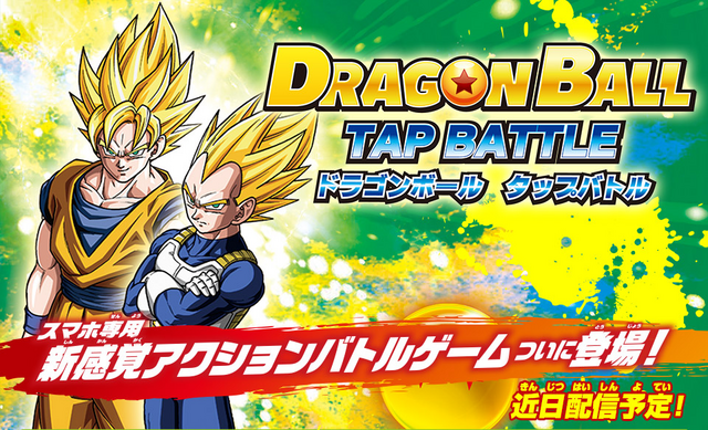 File:DBTapBattle.png