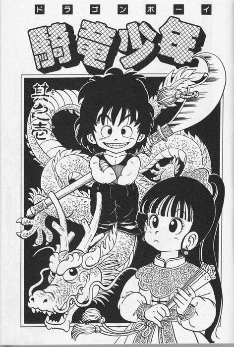 Truyện tranh Dragon Boy, đọc truyện tranh Dragon Boy, truyện tranh mobile Dragon Boy