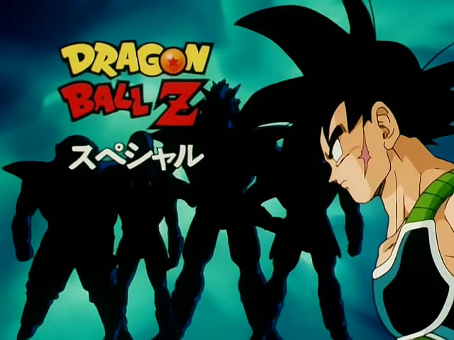 File:Bardock Special Commerical Screen 2.jpg