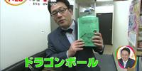 Shinichi Karube