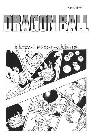 File:The Last Dragon Ball.jpg