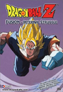 81 Fusion - Internal Struggle
