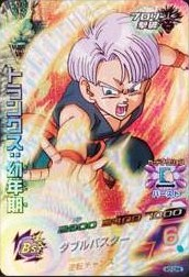 File:Trunks Heroes 2.jpg