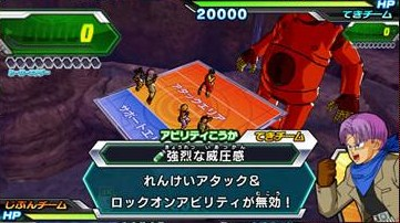 File:Luud GT Heroes gameplay yeah.jpg
