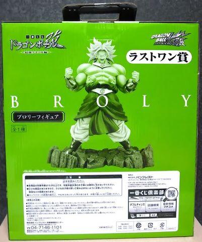 File:IchibanKuji boxback.jpg