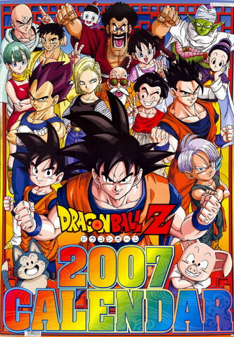 File:Dragon Ball Z 2007 Calendar cover 321080.jpg