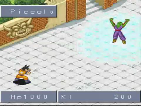 File:Dragon Ball Z Super Gokuden Kakusei-Hen 3.png