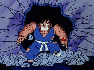 File:Goku a Great Ape.png