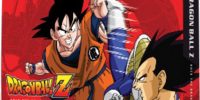 Dragon Ball Z: Rock the Dragon Edition