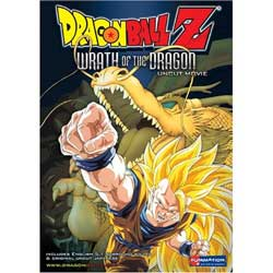 File:WRATH OF THE DRAGON.jpg