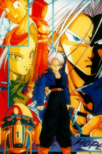 File:200px-Trunks Special Japanse Cover.png