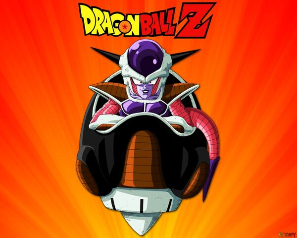 File:Frieza in hoverchair.jpeg