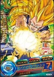 File:Super Saiyan 3 Vegeta Heroes 2.jpg
