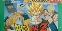 Dragon Ball Z: Manga Kasetto