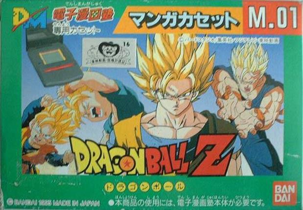 File:Dbz manga kasetto 00.jpg