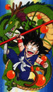 Dragon ball006