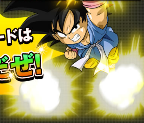 File:GTGoku(GM6Art).png