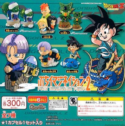 File:February2009 KamiPiccolo PetitImaginationPart2 Bandai c.jpg