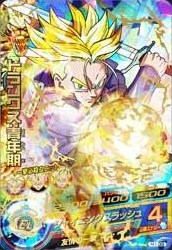 File:Super Saiyan Future Trunks Heroes 4.jpg