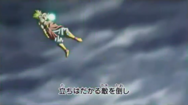File:DBHTrailer6-36b.png