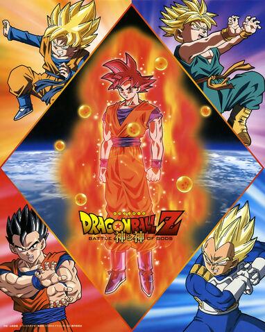File:Goku SSJ God.jpg