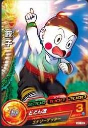 File:Chiaotzu Heroes.jpg
