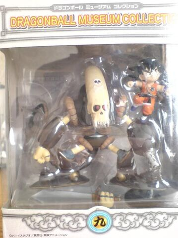 File:Museumcollection piraterobot goku.jpg
