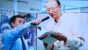 File:TakaoKoyamaTV1.jpg