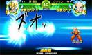 GokuKameha5(TB)