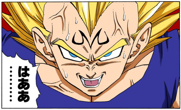 File:DBZ Manga Chapter 457 - Majin Vegeta appears.png