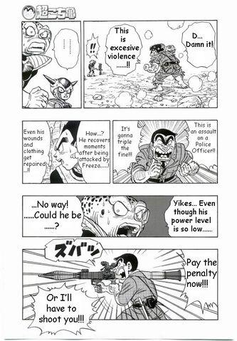 File:KochiKameXDragonBall06.jpg