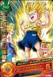 File:Super Saiyan Trunks Heroes 3.jpg
