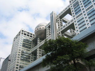 File:KPAFuji TV building in Odaiba.jpg